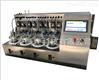 BMP甲烷罐  厌氧发酵产沼气在线分析系统