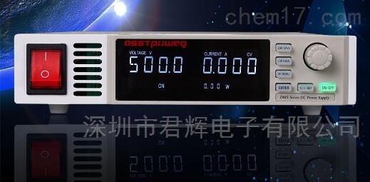 JHT8040-40恒功率宽范围可编程直流电源
