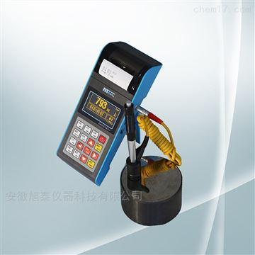 JH300便携式里氏硬度计(带打印)