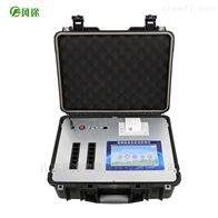 FT-G1200食品安全检测仪品牌