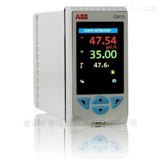 瑞士ABB过程控制器原装正品