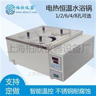 DK-S24四孔恒溫水浴鍋、DK-S24