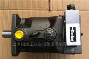 PARKER柱塞泵上海厂家PV016R1K1T1NMMC