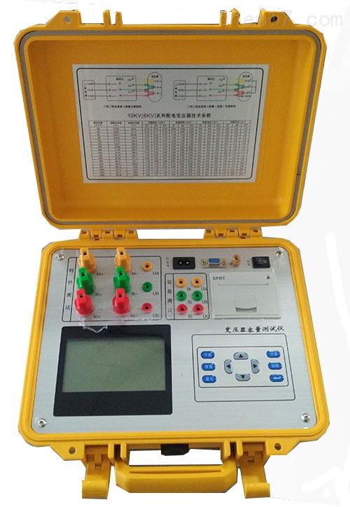 变压器容量特性测试仪电力资质