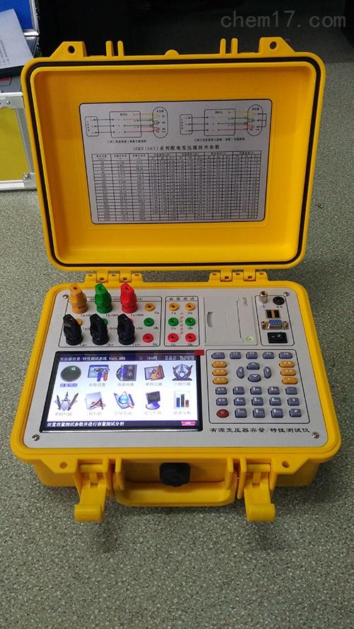 变压器容量特性测试仪电力资质一至五级
