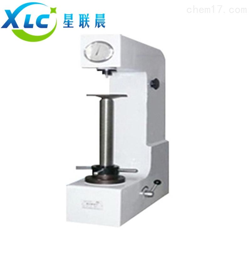 机械手动洛氏硬度计XCR-150B生产厂家