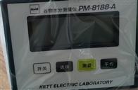 日本KETT(凯特)PM8188-A水分计