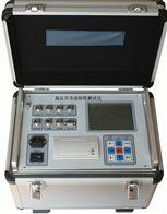 ZD9300G智能高压开关动特性测试仪