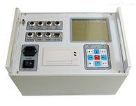 ZD9300G智能高压断路器特性测试仪