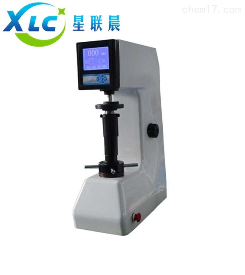 数显洛氏硬度计XCLX-S150生产厂家