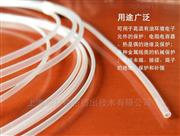 PVDF有机电压管