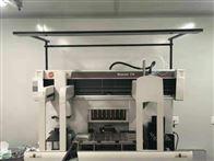 二手贝克曼Biomek FX全自动移液工作站