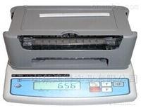 DX-300塑料制品比重仪 DX-300