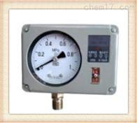 YSG-4YSG-4电感微压力变送器上海自动化仪表厂