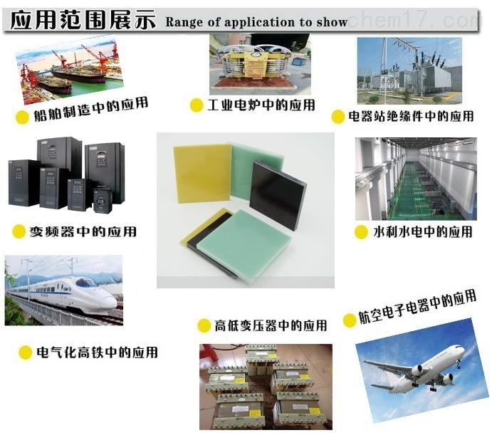 fr4环氧板产品用途