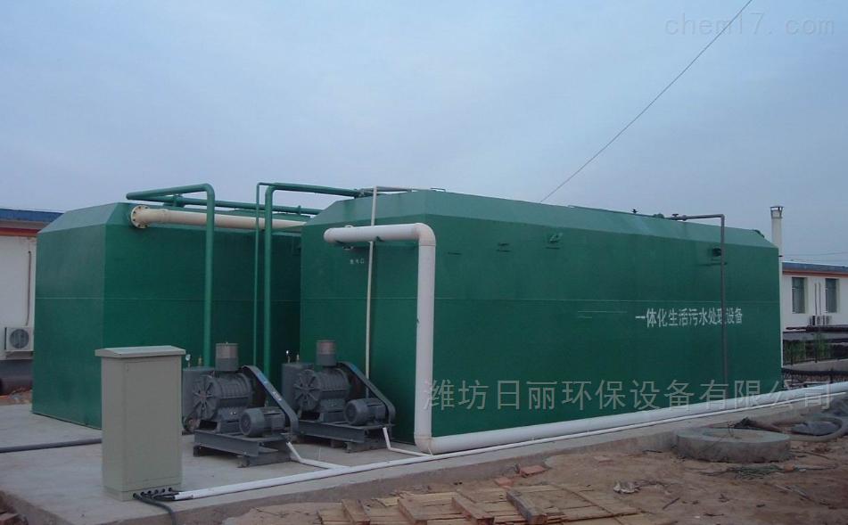 云南省曲靖市食品加工厂污水处理优质厂家
