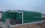 雲南省曲靖市食品加工廠汙水處理優質廠家