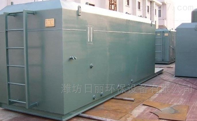贵州六盘山食品污深加工水处理优质厂家