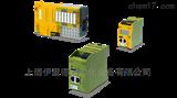 德国皮尔兹PILZ工业安全网桥伊里德代理品牌