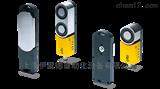德国皮尔兹PILZ安全门系统伊里德代理品牌