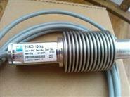 授权进口德国HBM光纤加速度计大量现货