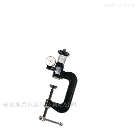 PHR-4-3型便携式洛氏硬度计