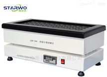 SDW-896智能石墨消解仪,多功能消解器