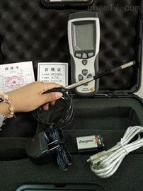 国产热敏式路博LB-FS80便携式热线风速仪