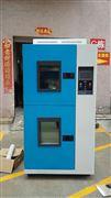 浙江手机/五金件吊篮式高低温冲击试验箱