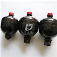 隔膜式蓄能器HAD0,7-350-2X/2G04E-1N111-BA