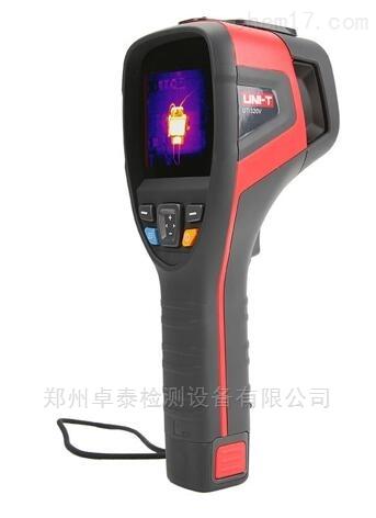 UTi320HUNI-T优利德UTi320H红外热成像仪
