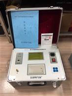 HF8200PM 氧化锌避雷器带电测试仪