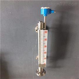 UHZ側裝遠傳磁翻板液位計