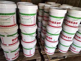 专业厂家生产   薄型钢结构防火涂料