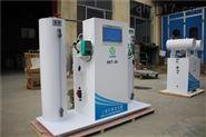 延安全自动二氧化氯发生器杀菌速度