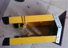 MY-JYD-ZDMY-JYD-ZD  可折叠型绝缘凳