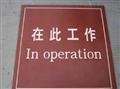 MY-JD-YZMY-JD-YZ  红色印字绝缘胶垫