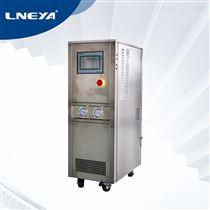 SUNDI-975W全密閉制冷加熱循環裝置-90℃ ~ 250℃實驗室生產使用