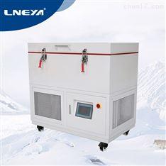 平板冷冻箱-115℃用于触摸屏脱胶与显示生产使用