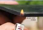 MY-JD-ZRMY-JD-ZR  阻燃型绝缘胶垫