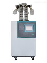 BFD-1C-80Plus实验室冷冻干燥机