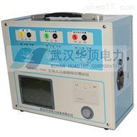 HDHG-1000变频式互感器综合测试仪十年老厂