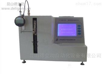 YY/T0295-BXL医用镊变形量测试仪