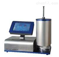 A2061微量饱和蒸气压测定仪
