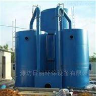 淀粉厂EGSB厌氧反应器厂家