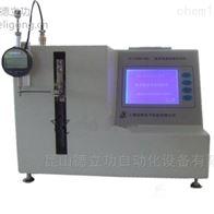 YY/T0295-BXL上海卖医用镊变形量测试仪