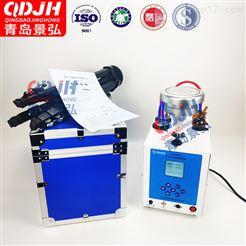 JH-2132環境空氣顆粒物采樣器PM10/PM2.5采集儀