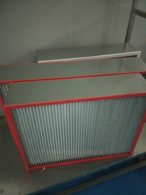 广东茂名化工专用耐高温过滤器