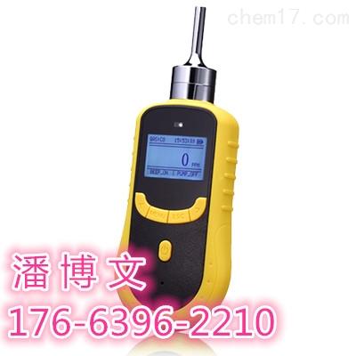 青岛明成MC-2000泵吸臭氧(O3)气体检测仪