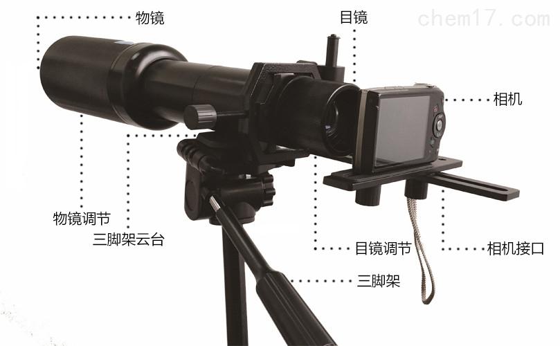 LB-801林格曼数码测烟望远镜(黑度计)